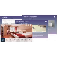 Система інтерактивного готельного ТБ LG Pro: Centric Direct