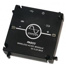 Модуль бездротового джерела живлення AC/DC PASCO EM-3533
