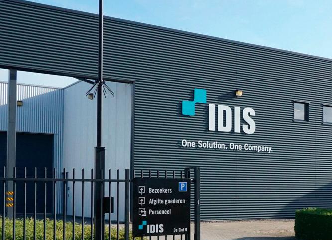 IDIS засоби безпеки